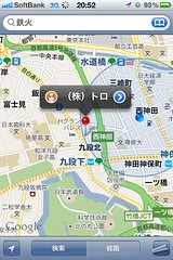diagram(0.0), automotive navigation system(1.0), gps navigation device(1.0), electronics(1.0),