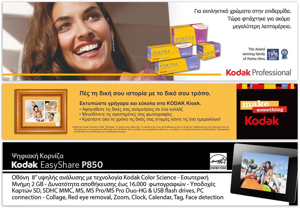 KodakDigital-Ad-banners