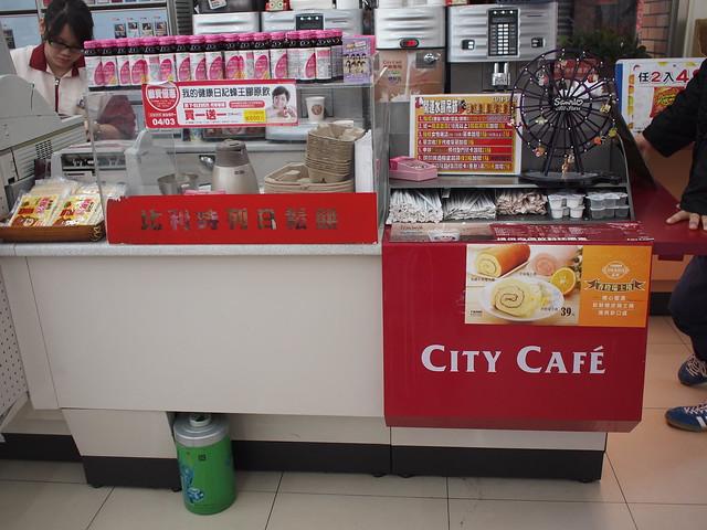 CITY CAFE 7-11