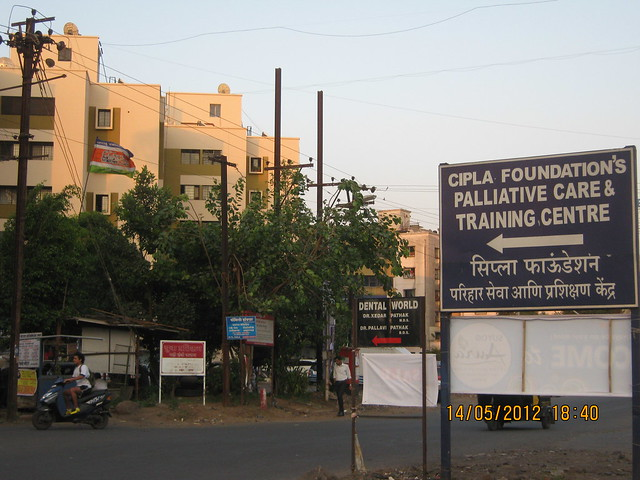 To Cipla Foundations's Palliative Care & Training Centre Warje -Visit Suyog Aura Warje Pune 411052