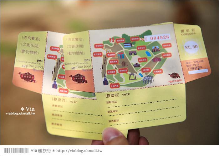 【彰化景點】克林姆莊園Cream Manor~小型動物園!戶外親子同遊好去處3