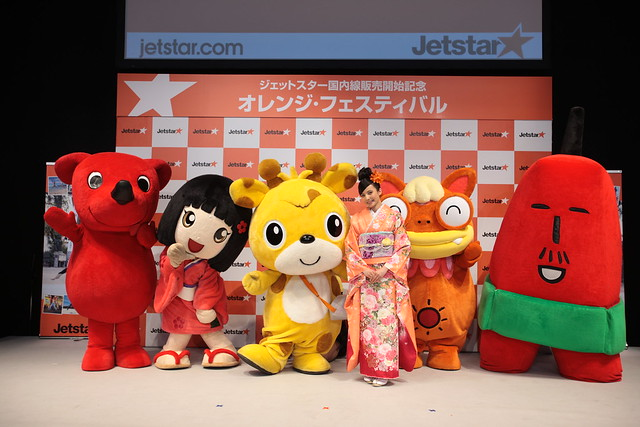 Celebrating the Jetstar Japan domestic fare launch with Becky | Flickr ...
