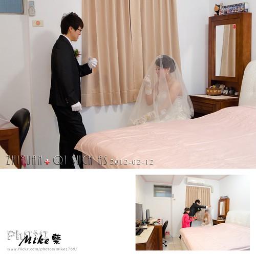 結婚迎娶紀錄-23