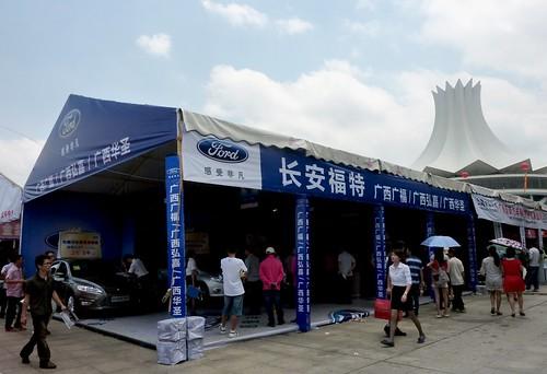 C-Guangxi-Nanning (30)
