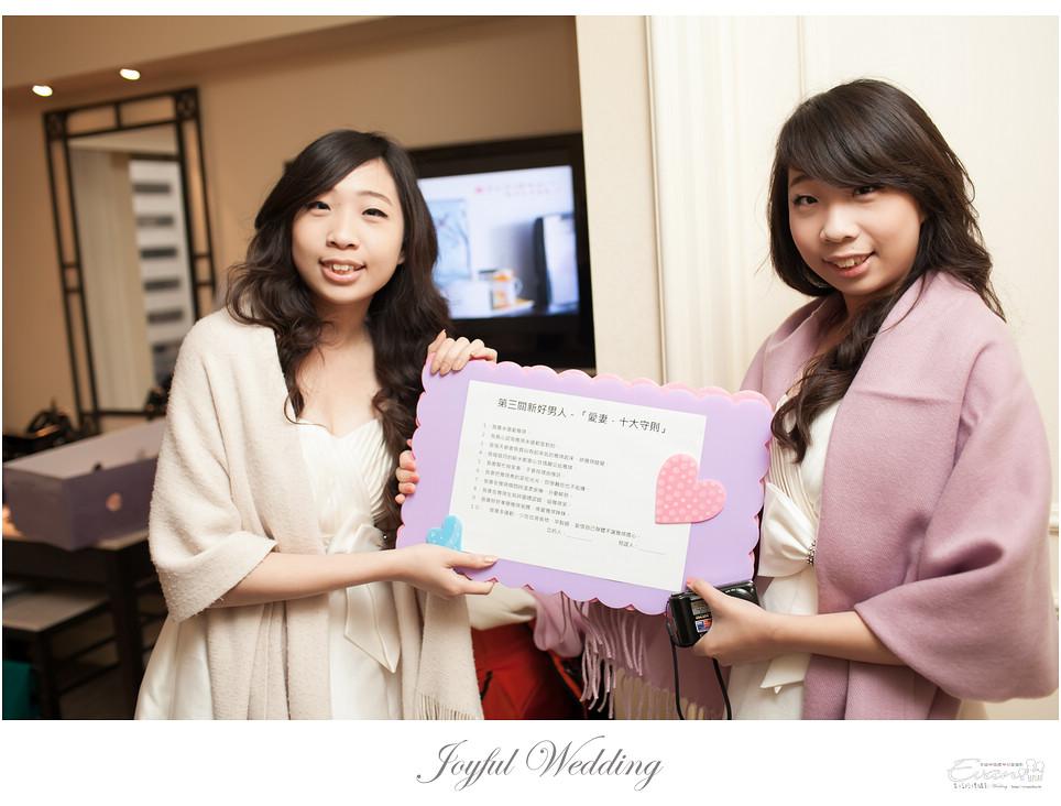 雅琪&孟傑  婚禮紀錄_0044