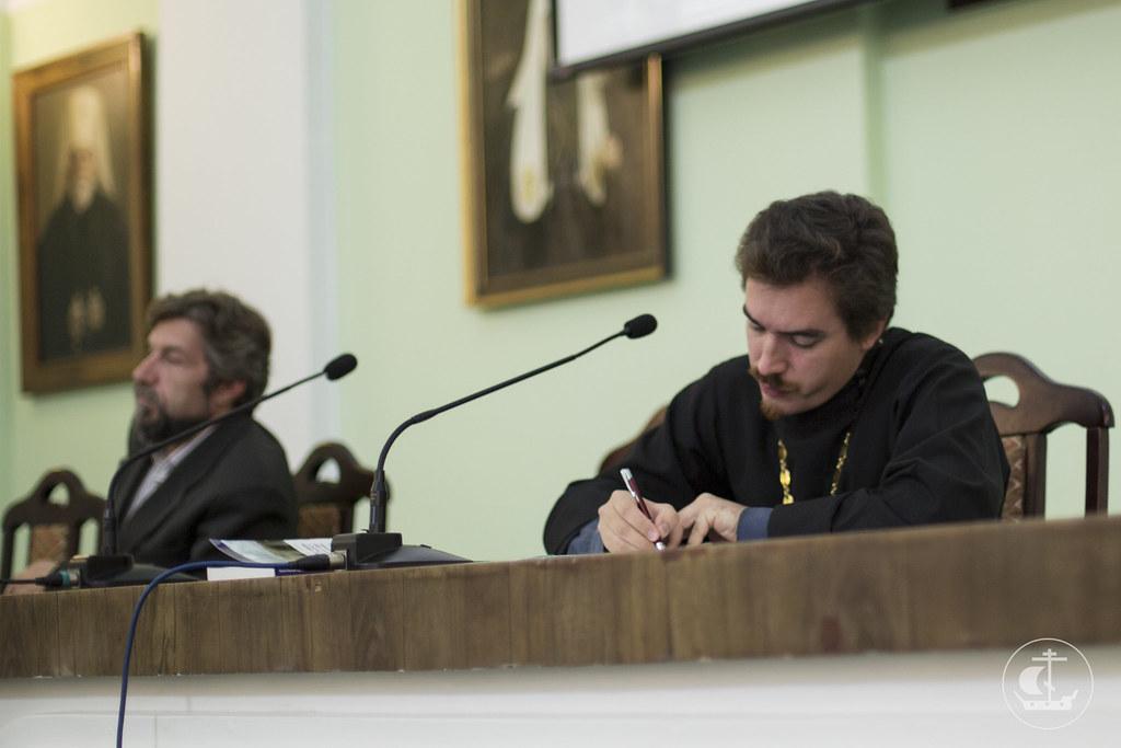 2 октября 2013, Научно-богословская конференция