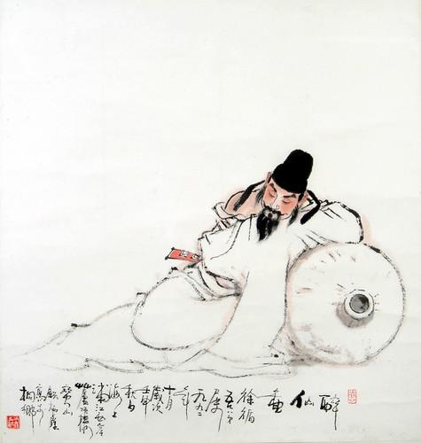Li Bai drinking