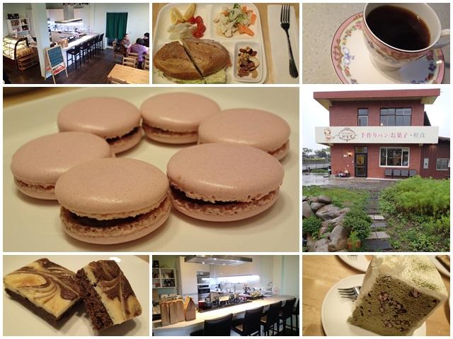 三芝美食吐司甜蜜屋下午茶蛋糕甜點馬卡龍page