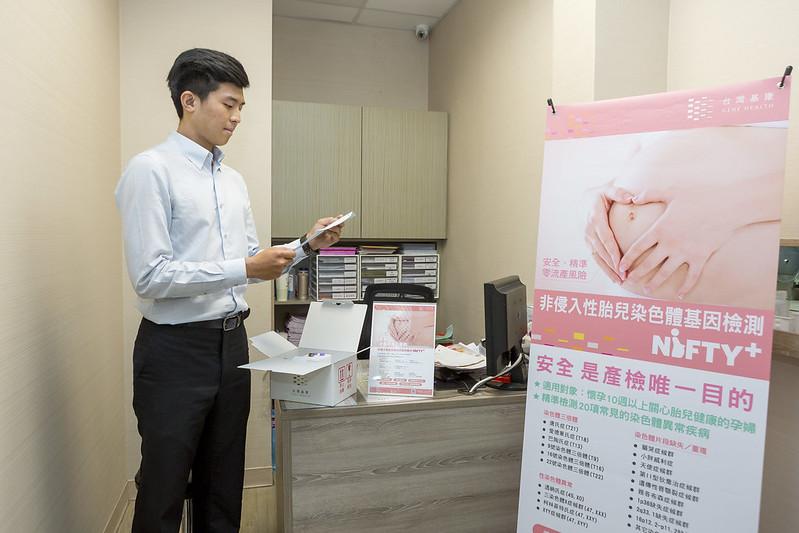 台灣基康非侵入基因檢測花小豚 (26)