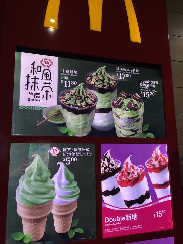 Tang, Christine; Hong Kong - McDonald's Isn't All That Bad