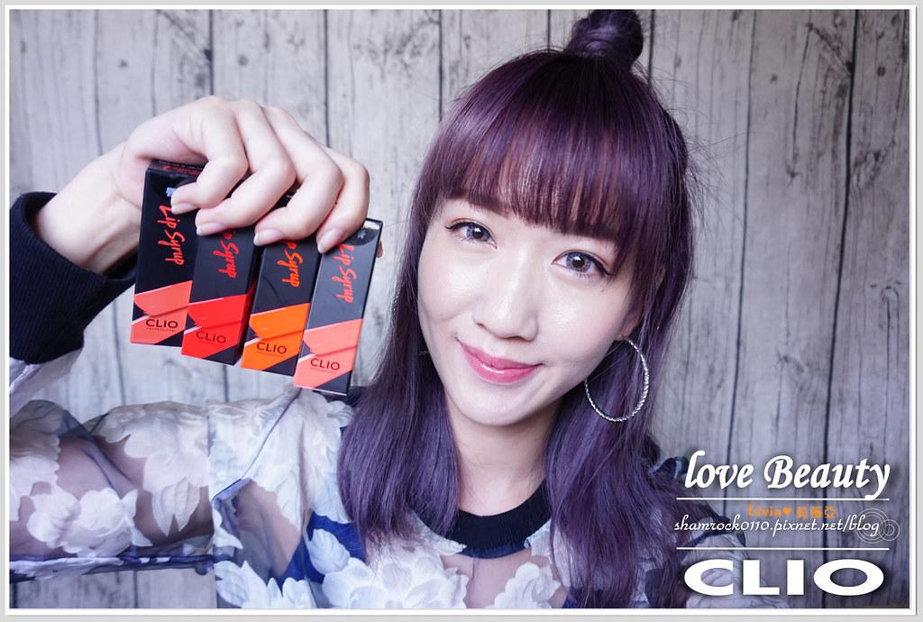 CLIO唇膏加唇釉試色-30