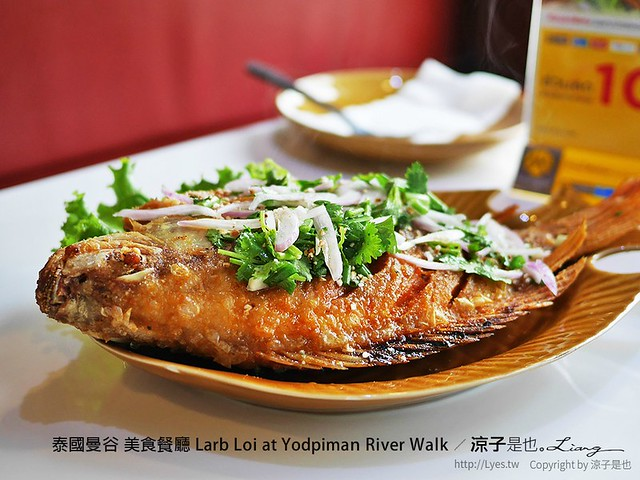 泰國曼谷 美食餐廳 Larb Loi at Yodpiman River Walk 4