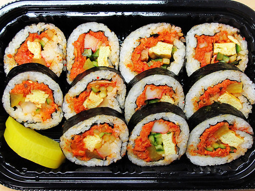 Spicy Tuna Kimbap
