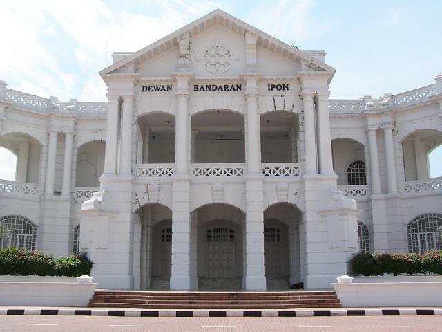 怡保市政厅