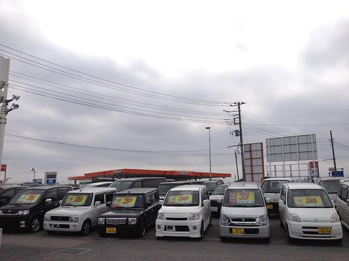 Used Kei Car Shop