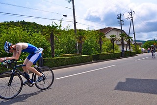 Hawai Triathlon in Yurihama Report