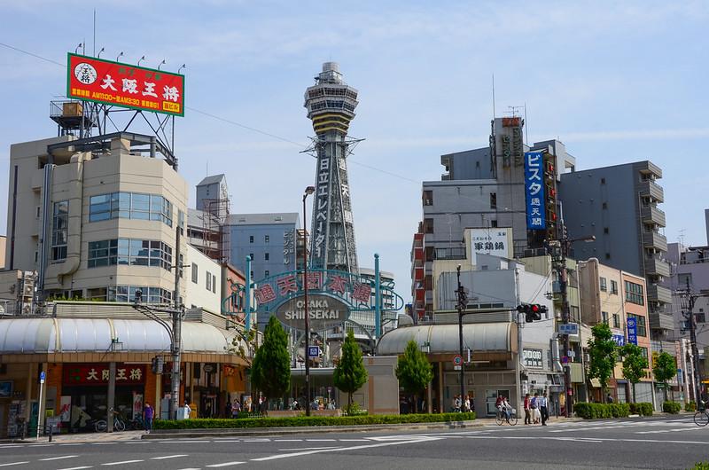 Tsutenkaku