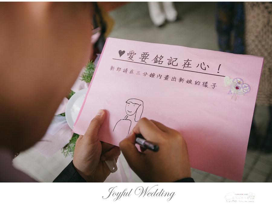 婚攝 小朱爸 IMG_00060