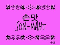 Buzzword Bingo: Son-maht = Hand Taste #RSAPollan