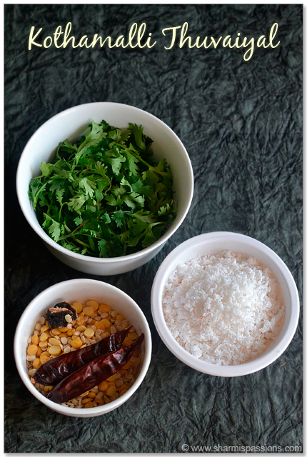 Kothamalli Thogayall Recipe