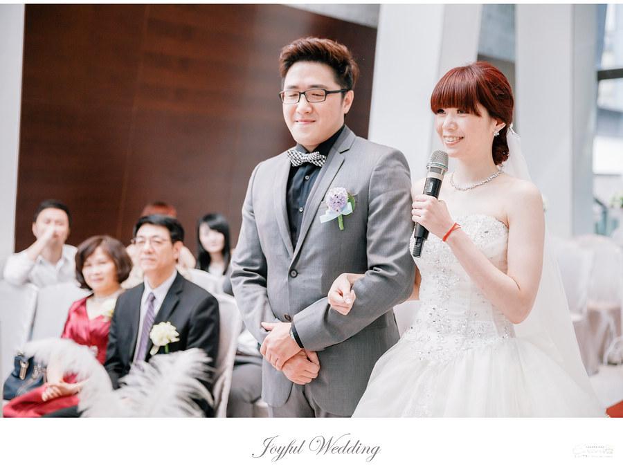 Gaven & Phoebe 婚禮記錄_00027