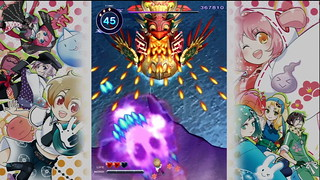 Mamorukun Curse! on PSN