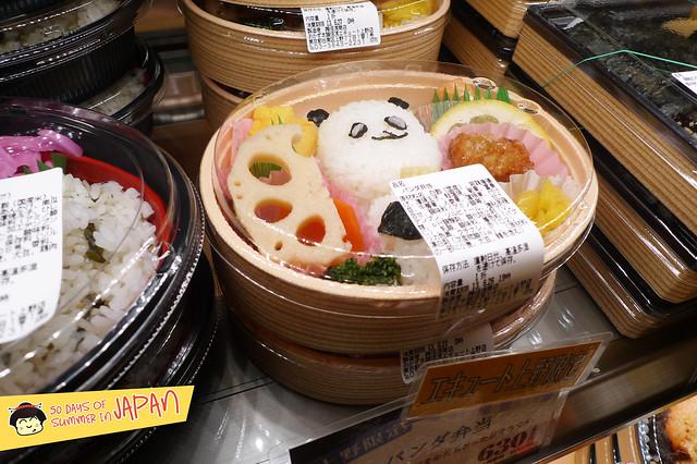 Panda Bento - Ecute - Ueno Station
