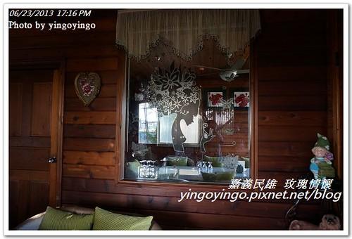 嘉義民雄_玫瑰情懷20130623_DSC04529