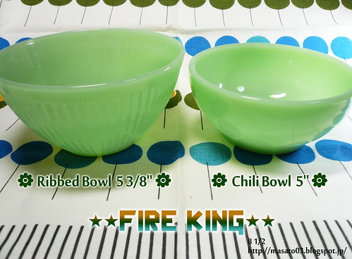Fire King Jadite Ribbed Bowl and Chili Bowl