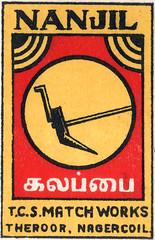 allumettesindia022