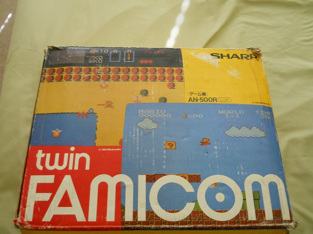 Famicom Twin Sharp Caja