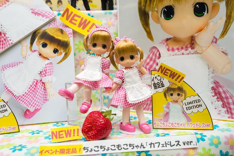 DollShow38-02_ママチャップトイ-DSC_2672