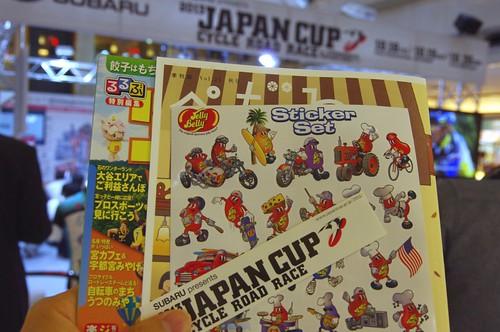 ジャパンカップのステッカー色々