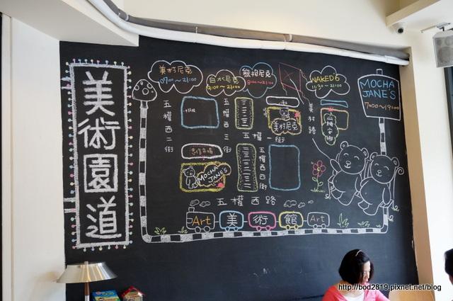 16896877054 9526265295 o - 【台中西區】MOCHA JANE'S cafe 摩卡珍思-平價早午餐,附飲品,奶茶好喝!(已歇業)