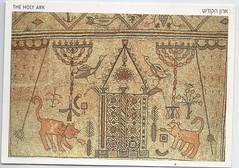 1174094811  Beth Alpha Israel Jewish Synagogue