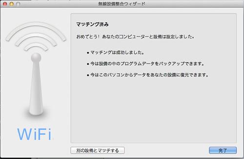 Photo:2013-08-03 13.43 のイメージ (1) By:onetohihi