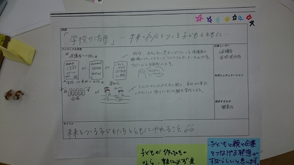 DSC_0231