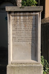 Photo of Stone plaque № 42072