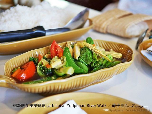 泰國曼谷 美食餐廳 Larb Loi at Yodpiman River Walk 5