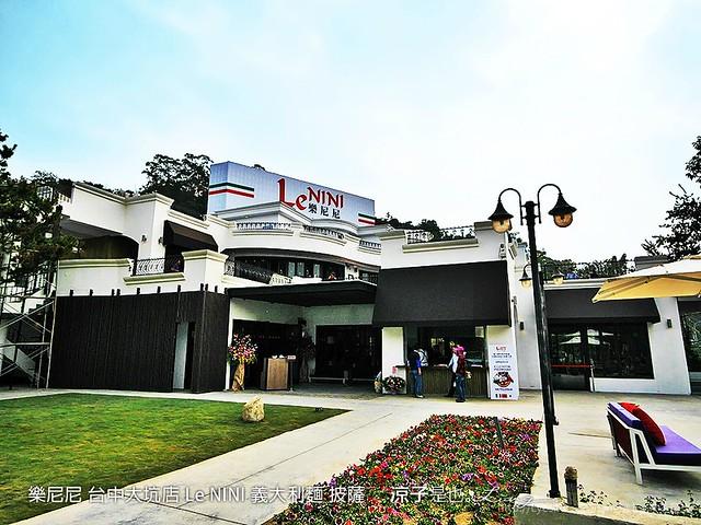 樂尼尼 台中大坑店 Le NINI 義大利麵 披薩 6