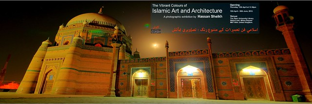 Photo exhibition poster, by Hassan, on Flickr