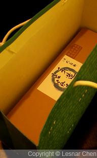 九鼎軒客家米食-0002