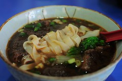 lamian(0.0), kuy teav(0.0), udon(0.0), noodle(1.0), bãºn bã² huế(1.0), okinawa soba(1.0), noodle soup(1.0), kalguksu(1.0), food(1.0), beef noodle soup(1.0), dish(1.0), soup(1.0), cuisine(1.0),
