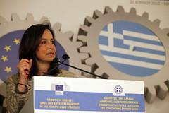 """Ημερίδα με θέμα """"Ανάπτυξη στην Ελλάδα"""""""