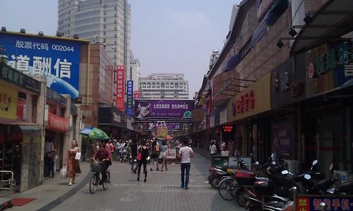 南通市 商店街