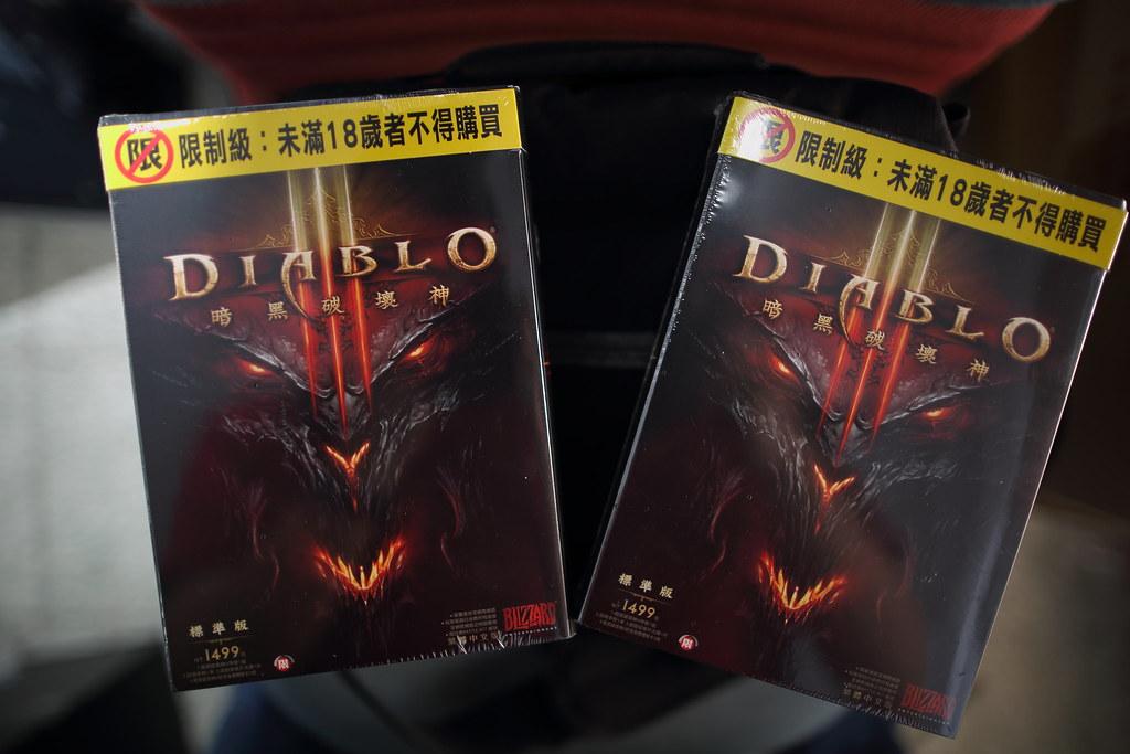 Diablo 3 unbox Taiwan