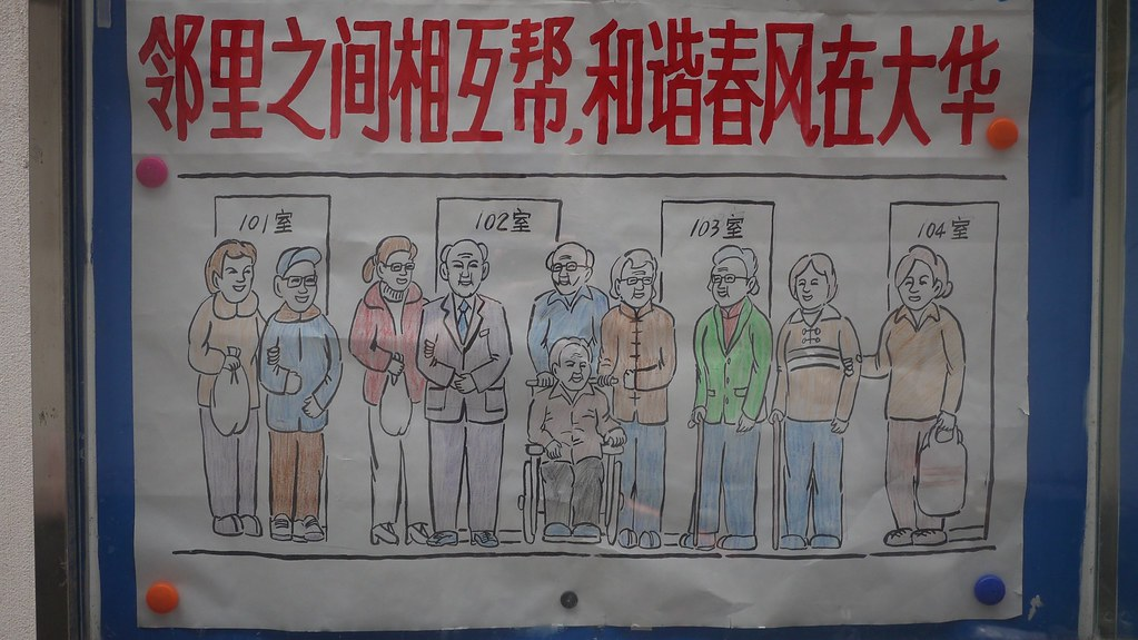 Elderly Care in Shanghai