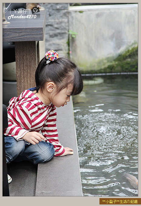 水舞譔29