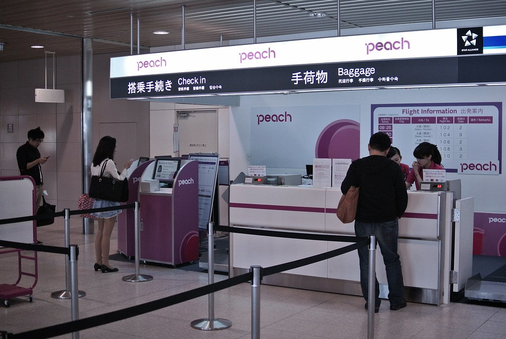 Peach Aviation - New CHITOSE Airport.