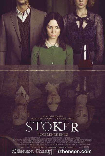 電影 | Stoker 慾謀 (限)- 韓式的好萊塢犯罪片?